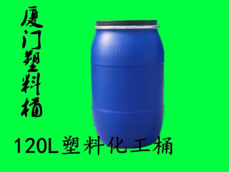 120升化工桶