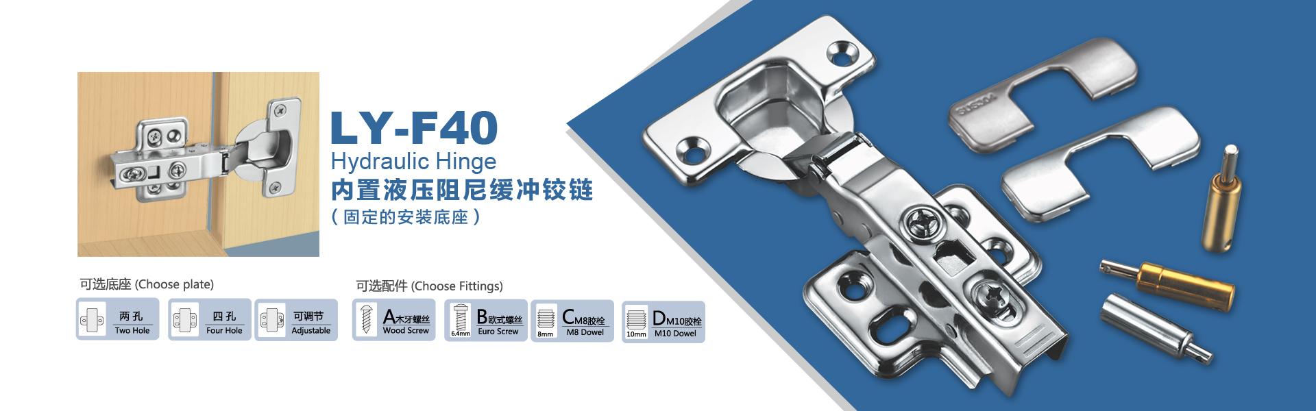肇庆市高要区金利联裕金属制品有限公司专业生产阻尼铰链、橱柜铰链、不锈钢铰链。是行业中实力的品牌销售和服务机构。