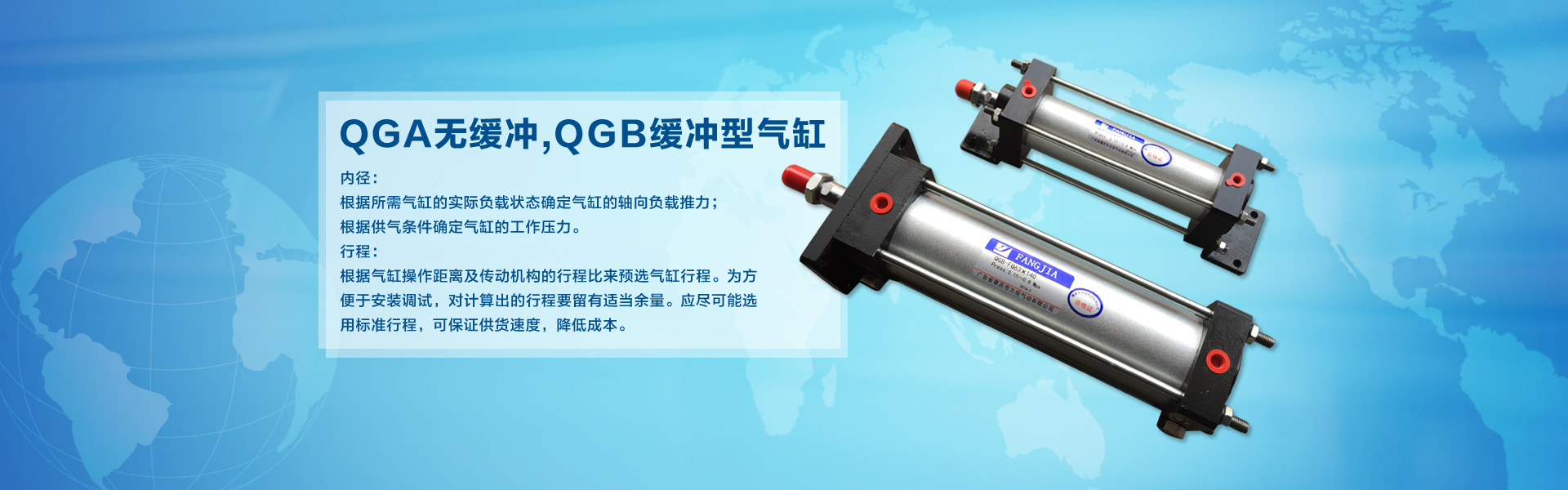 Q25DC電磁閥