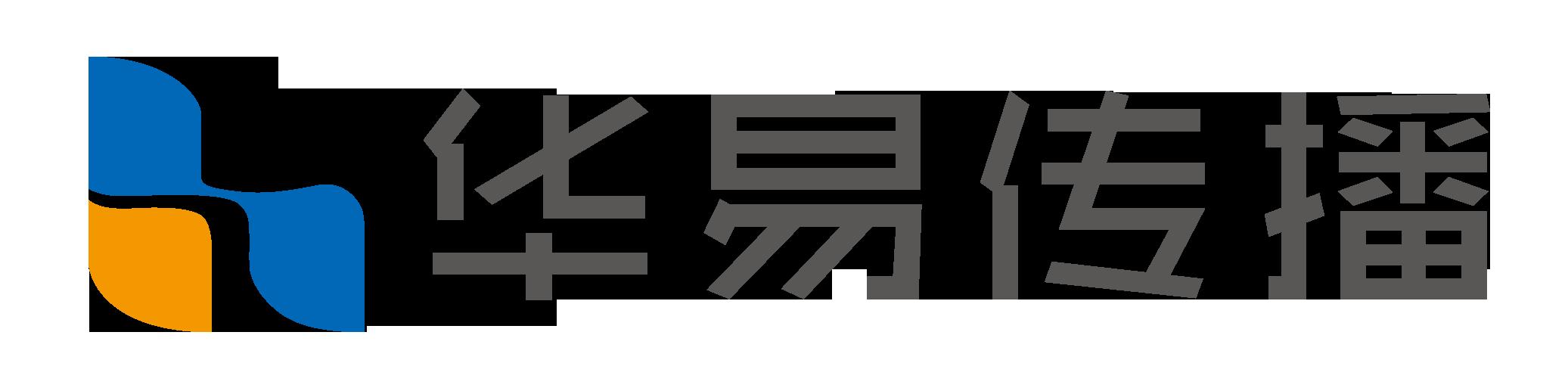 陕西华易文化传播有限公司