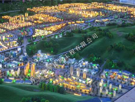 西宁城东规划