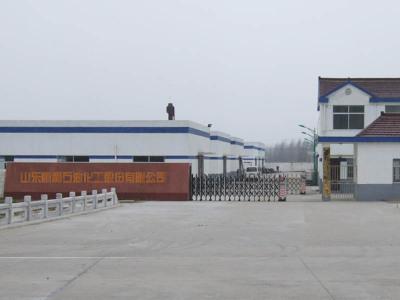 合成導熱油_320導熱油_恒利導熱油_導熱油生產廠家-山東恒利石油化工股份有限公司