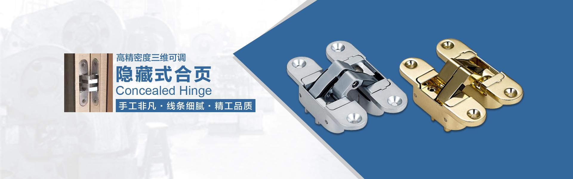 肇庆市高要区金利镇联裕金属制品有限公司提供生产阻尼,不锈钢橱柜铰链等产品!