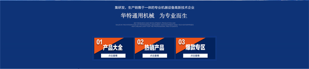 http://hbhuate-126-com.mozhan.com/Product-index.html
