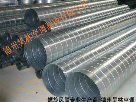 螺旋风管-螺旋风管生产厂家