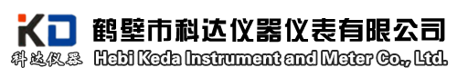 鹤壁市科达仪器仪表有限公司