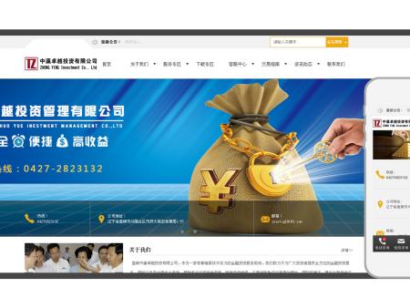 盘锦中瀛投资管理有限公司