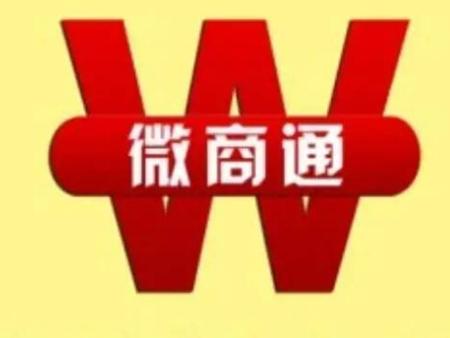 亚博yabo官方微信推广