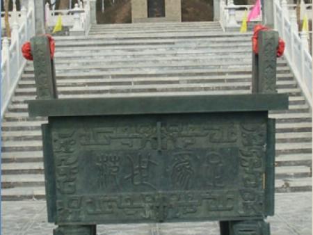 仪祉纪念馆开馆礼器