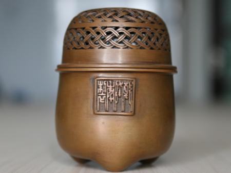 藤编纹圆形熏香炉