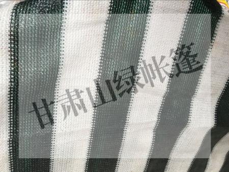 绿白万博manbext官网