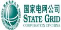 国家电网公司-电子商务平台