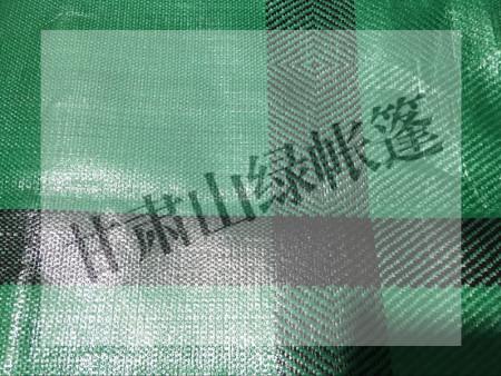 祖母绿斜纹布