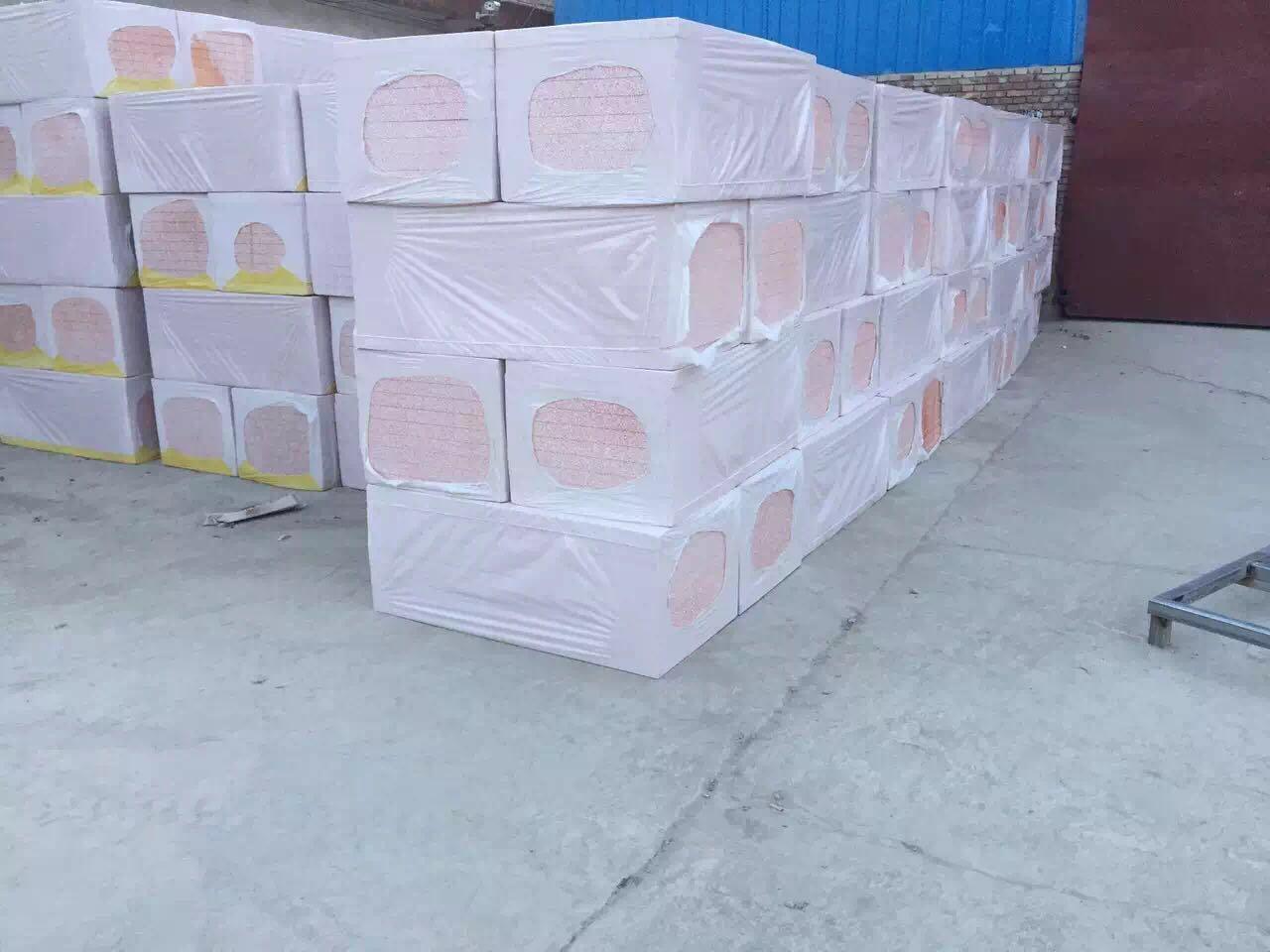 兰州挤塑板批发 兰州挤塑板销售厂家