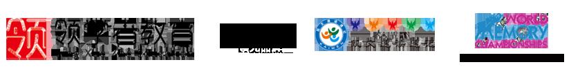 山东领学者教育科技有限公司