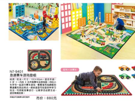 西安碧海彩立方注册教学设备有限公司-地毯