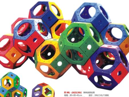 西安碧海彩立方注册教学设备有限公司-球体迷宫钻洞