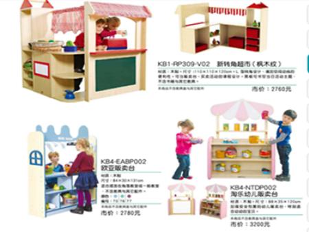 西安碧海彩立方注册教学设备有限公司-厨房类工具