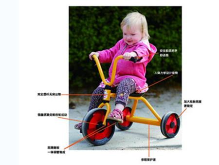西安碧海彩立方注册教学设备有限公司-户外小型游乐设施