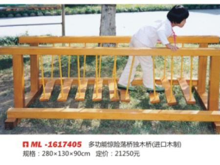 西安碧海彩立方注册教学设备有限公司-户外中型游乐设施