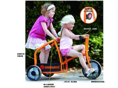 西安碧海彩立方注册教学设备有限公司-儿童户外双人车
