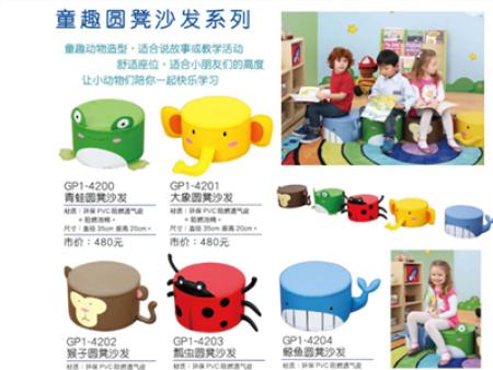 西安碧海彩立方注册教学设备有限公司-沙发
