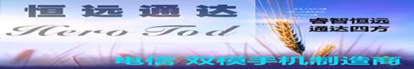深圳市景兴电子有限公司