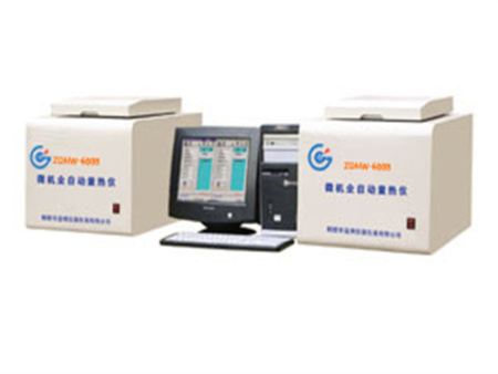 ZDHW-600B型微机全自动量热仪