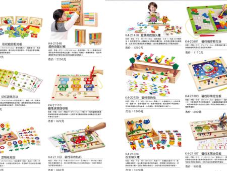 西安碧海彩立方注册教学设备有限公司-室内桌面玩具