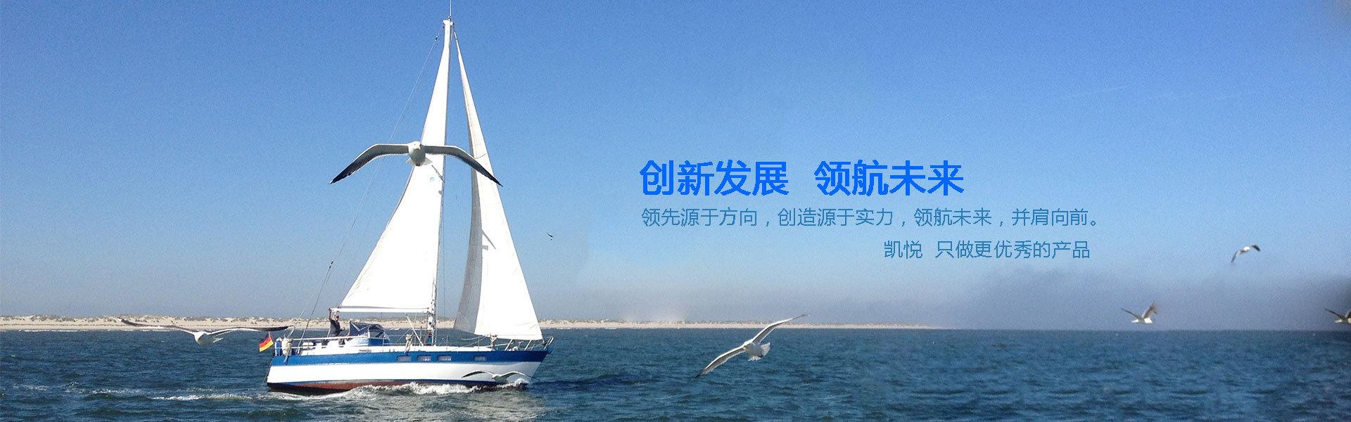20056.com太阳城