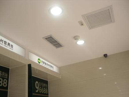 蘭州中央空調|蘭州中央空調設計安裝:甘肅信合七里河營業部中央空調