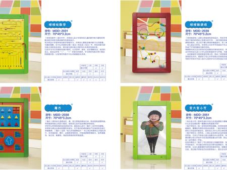 西安碧海彩立方注册教学设备有限公司-墙面益智互动游戏板