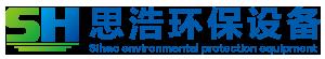 肇慶思浩環保設備有限公司