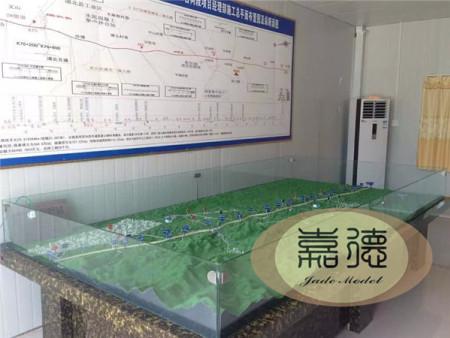 地形沙盤模型