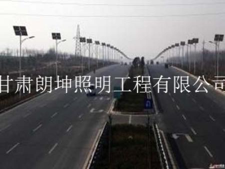 甘肅廣河縣太陽能路燈工程