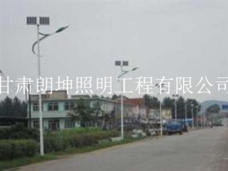 甘南太陽能路燈工程