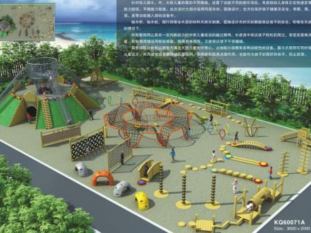 西安碧海彩立方注册教学设备有限公司-户外大型游乐设施