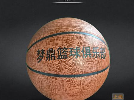 梦鼎篮球俱乐部