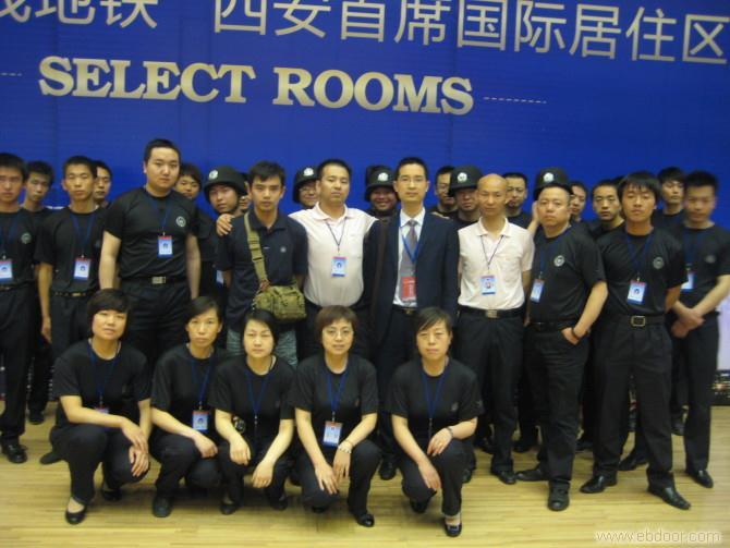 陕西保安公司的重要性在哪里?