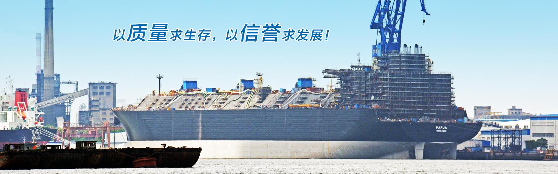 肇慶市高要新中石化管道配件有限公司既擁有電熱推制彎頭及大彎生產線,又擁有熱成型三通、異徑管、法蘭生產設備。