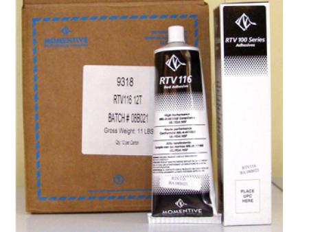 北京震坤行贸易有限公司产品图片分享