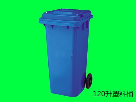 120L塑料环卫垃圾桶