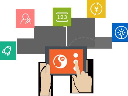 商貿平臺信息覆蓋