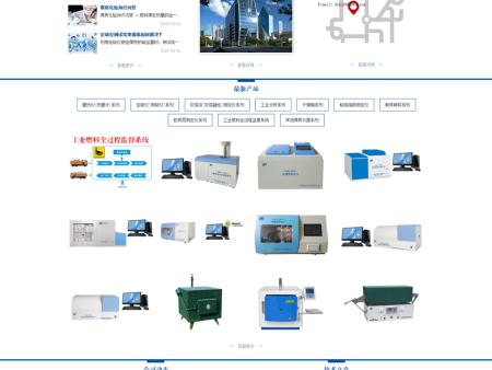 河南省东润科技有限公司