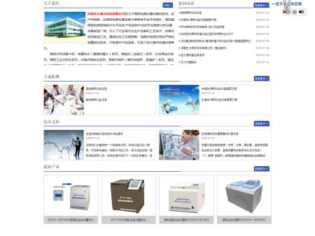 河南宏大博宇科技有限公司