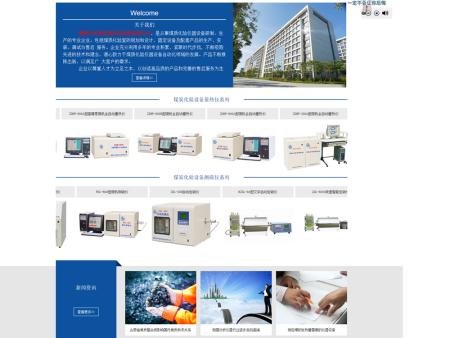 鹤壁市华程仪器仪表销售有限公司