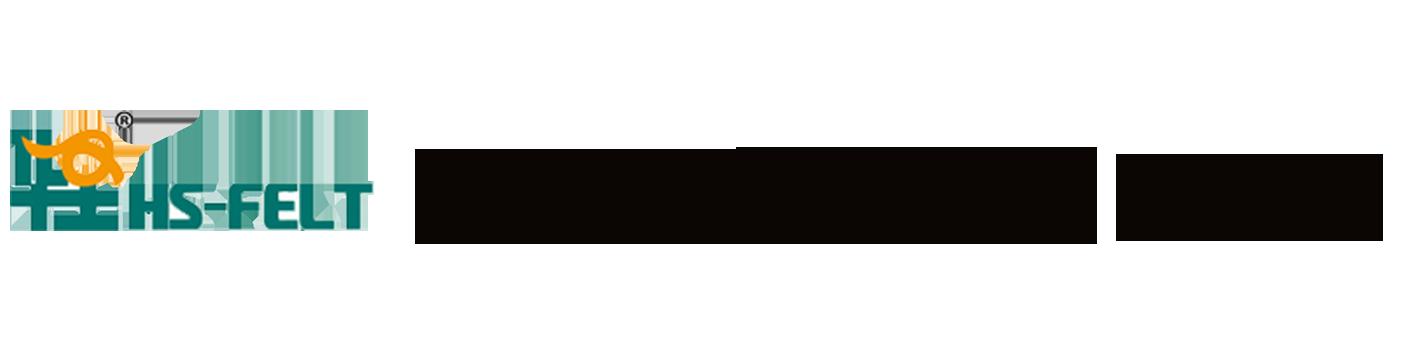 河北华圣毛毡有限公司