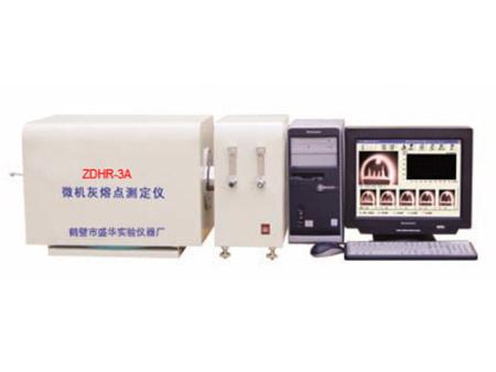 SHHR-3A微机灰熔点测定仪