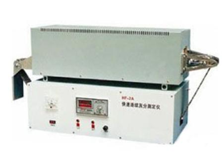 SHHF-2A快速连续灰分测定仪