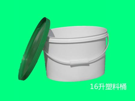 16升椭圆塑料桶